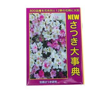New, Satsuki dictionairy