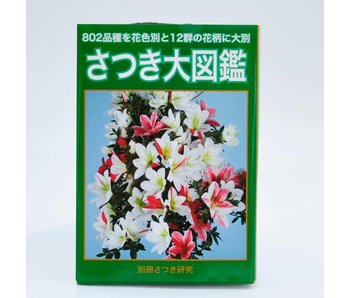 New, Satsuki dictionairy 2014