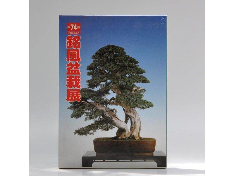 Mefu-ten # 74