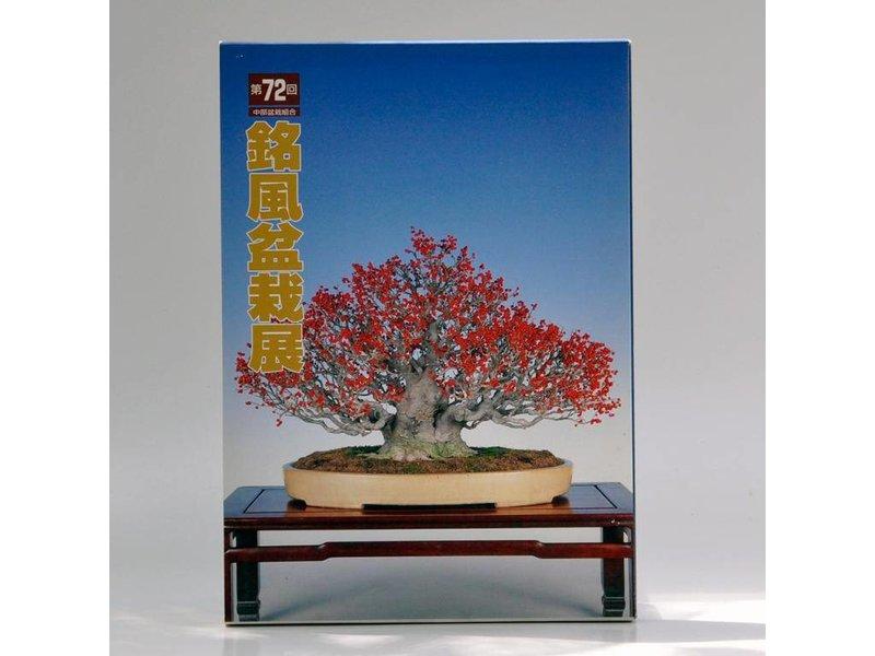 Mefu-ten # 72