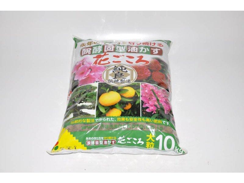 fertilizantes Hanagokoro 10 kg