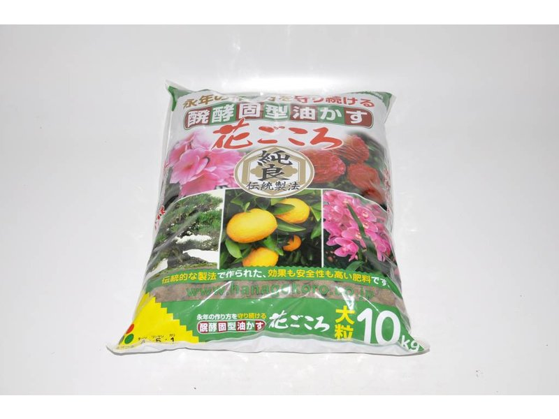 Hanagokoro Dünger 10 kg