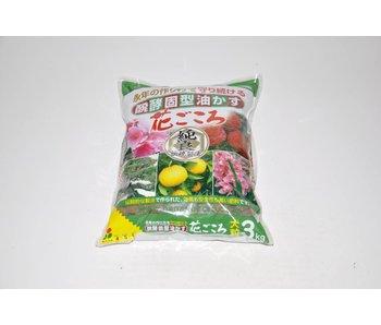 fertilizzanti Hanagokoro 3 kg