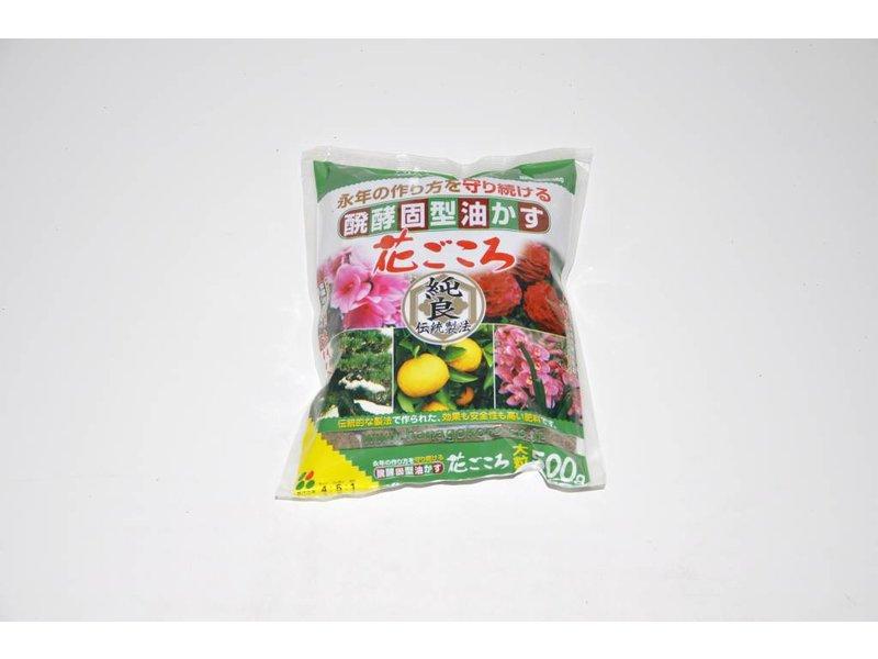 Hanagokoro fertiliser 500 gr