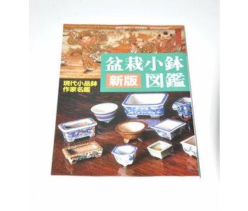 Japanse pot boek knutselen met moderne pottenbakkers