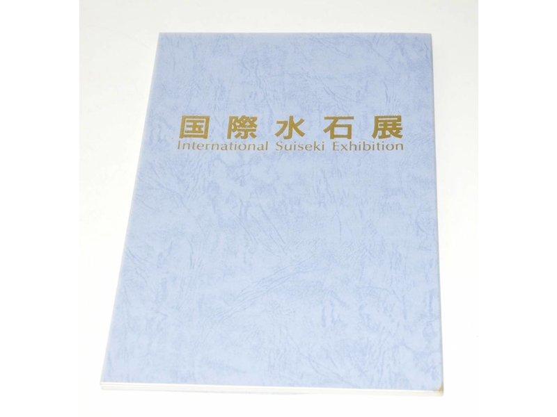 International Suiseki exhibition