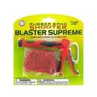 Hog Wild Blaster Supreme