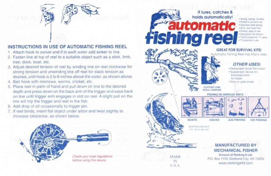 Outdoorgear yo yo automatic fishing reel alltactical for Fishing yo yo