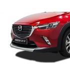 Mazda CX-3 Unterfahrschutz vorne original