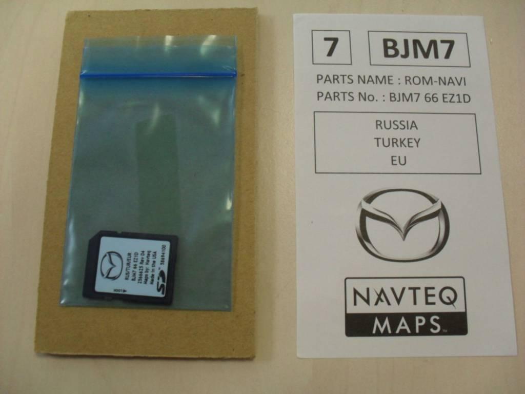 mazda navigation software navi sd karte original mazda. Black Bedroom Furniture Sets. Home Design Ideas