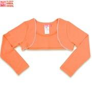 LoFff Bolero coral neon/oranje