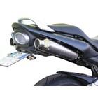 Spark Exhaust Technology GSR 600 (06-07) Titan-Schalldämpfer oval mit EU-Zulassung