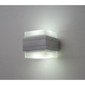 R&M Line W2 Wandlamp IP54 230v + 2X 5w GX53 LED