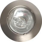 R&M Line Cabinet downlight satin nickel