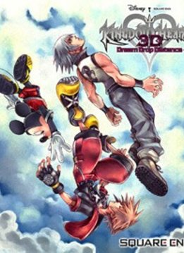 3DS Kingdom Hearts 3D: Dream Drop Distance