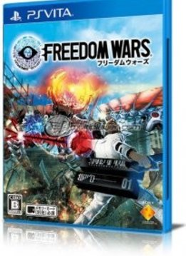 PS Vita Freedom Wars kopen