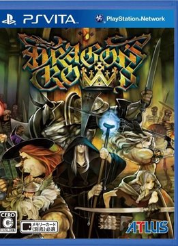 PS Vita Dragon's crown verkopen