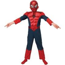 Spiderman Pak Kind Metallic Gespierd™
