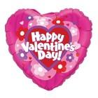 Valentines Daysies