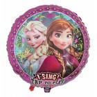 Singender Ballon Frozen - Die Eiskönigin