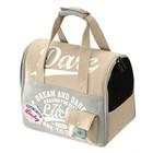 D & D LIFESTYLE Dog-Taschen DARE SAND / GREY 32X26X37 CM