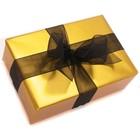 Cadeauverpakking (lees info)