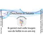 Levensboompaden 07 Chochma in Yetsira