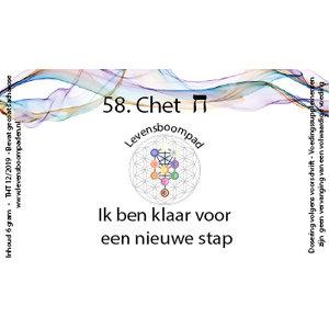 Levensboompaden 58 Chet