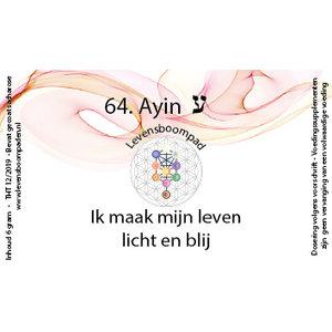 Levensboompaden 64 Ayin