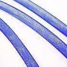 Crinoline tube - 50 cm - kobalt blauw