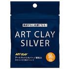 Art Clay Silver ACS 650 zilverklei 50 gram
