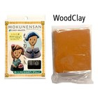 Art Clay Silver Core Wood Clay (Mokunen san) 300g