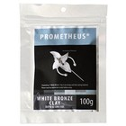 Prometheus White Bronze Clay 100 gram