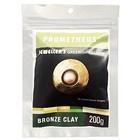 Prometheus Sterling Greenish Yellow Bronze Clay 200 gram