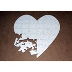 Blankopuzzle Herzform