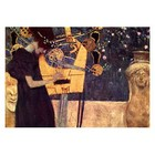 Gustav Klimt - Musik