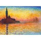 Claude Monet - Saint-Georges majeur au crépuscule