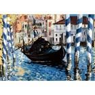 Edouard Manet - Le Grand Canal à Venise