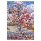 Vincent van Gogh - Souvenir de Mauve