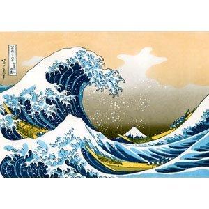 Hokusai, Katsushika - Welle
