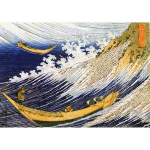 Hokusai Katsushika - Ocean waves
