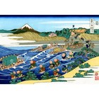 Hokusai, Katsushika- the Fuji from Kanjaya on the Tokaido