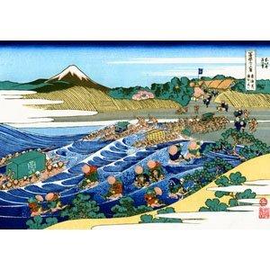 Hokusai, Katsushika- the Fuji from Kanjaya on the Tokaido
