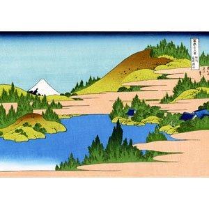Hokusai, Katsushika - the lake of Hakone in the Segami Province