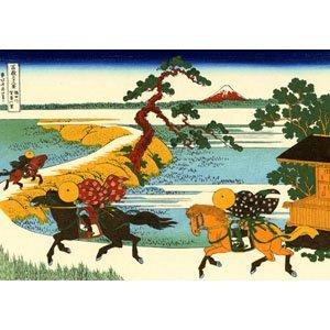 Hokusai Katsushika - Village of Sekiya at Sumida River