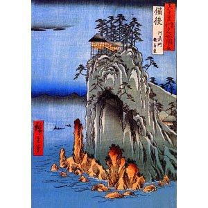 Hokusai Katsushika - Hiroshige A temple on a high rock