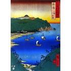 Hokusai Katsushika - Hiroshige Boats in an inlet