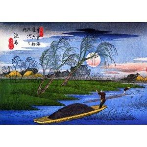 Hokusai, Katsushika - Hiroshige Men poling boats past a bank with willows