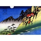 Hokusai, Katsushika - Hiroshige Moon over mountain landscape