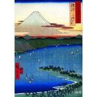 Hokusai Katsushika - Mount Fuji seen across a ray